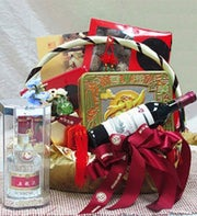 Premium Autumn Gift Basket